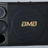 Chọn loa karaoke BMB CSD 2000SE cho dàn karaoke gia đình