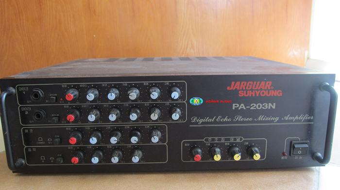 jar-guar-203N