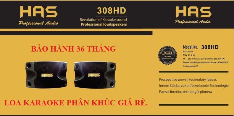 has - 308HD