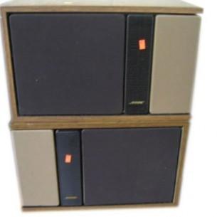 Loa Bose 301 Seri II – Hết hàng