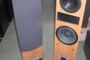 Loa Bose 701