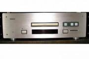 Đầu CD Teac 7 bán giá rẻ nhất tại Hoang Audio