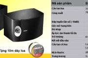 Giá loa hát Karaoke gia đình chuyên nghiệp các loại