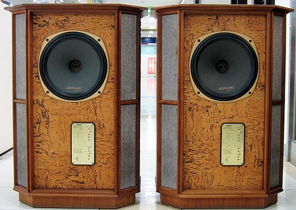 Loa tannoy grf memory tw